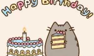 Поздравления с днем рождения трогательные до слез