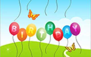 Поздравления с днём рождения снохе