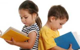 Психологические особенности детей 4-5 лет
