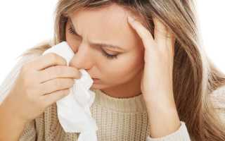 Как лечить насморк в домашних условиях