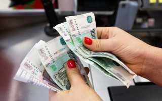 Путинское пособие на первого ребенка какие документы и как оформить путинские выплаты на ребенка