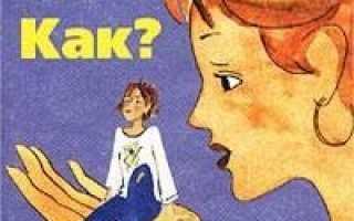 Детская психология для родителей