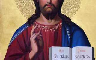 Какая икона для благословения сына перед свадьбой или какой иконой благословить сына или дочь перед свадьбой и на брак