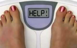 Билайт капсулы для похудения: как действует средство