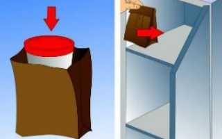 Сколько можно хранить кал грудничка для анализа или как хранить кал для анализа с вечера и как долго может храниться до утра в холодильнике