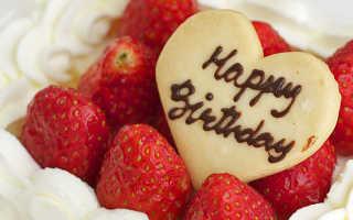 День рождения подруга поздравления