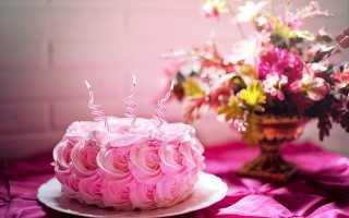 С днём рождения красивые поздравления в прозе