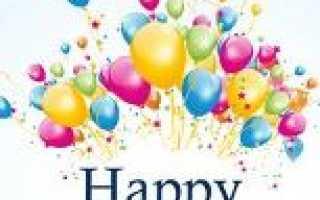 Угарные поздравления с днем рождения: угарные поздравления с днем рождения