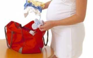 Список для мамы в роддом и малыша или какие вещи брать с собой в роддом мамам и для малыша зимой, весной, летом и на кесарево: сумка в роддом — полный список вещей