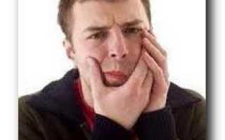 Недорогие и эффективные таблетки от зубной боли