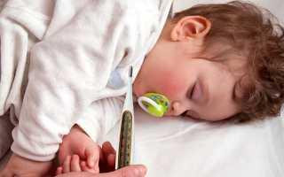 Какую температуру сбивать у ребенка 2 года или в каких случаях надо сбивать температуру у малыша и как правильно это делать