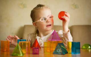Как развиваются дети с синдромом дауна