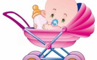 Поздравления с днем рождения с 1 месяцем для девочки и мальчика