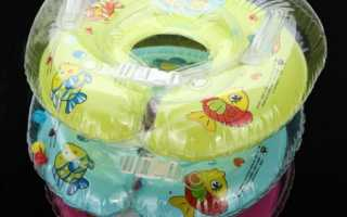 Круг для купания младенцев с какого возраста использовать и как начинать, подготовка ребёнка к купанию с надувным кругом
