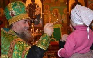 Поздравление священника с днем рождения: поздравление с днем рождения священнику, батюшке
