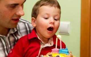 Поздравления с днем рождения 2 годика мальчику