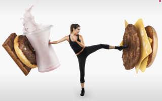 Очищение организма для похудения в домашних условиях: основные правила и меню