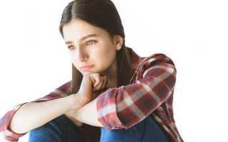 Как избавиться от осенней депрессии у женщин подростков и мужчин