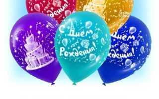 Поздравление коллеге с днем рождения своими словами