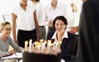 Ответы на поздравление с днем рождения