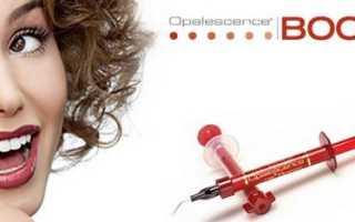 Отбеливание зубов opalescence boost домашнее отбеливание зубов с капами