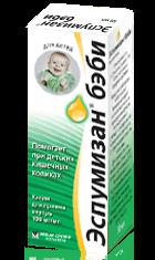 Сколько раз можно давать грудничку эспумизан беби: инструкция по применению, сколько раз в день можно принимать препарат ребенку