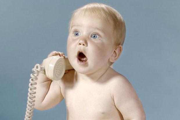 Во сколько дети начинают говорить первые слова и как понять, что у ребёнка проблемы с речью