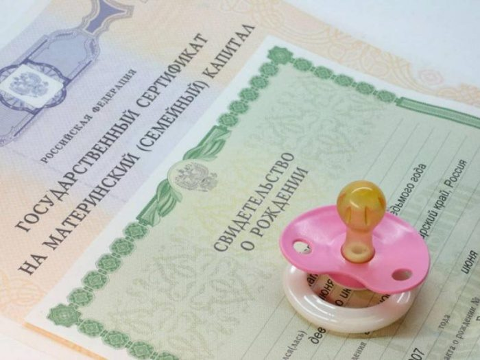 Сколько дают за 3 ребенка или какие выплаты и льготы получит семья при рождении третьего ребенка