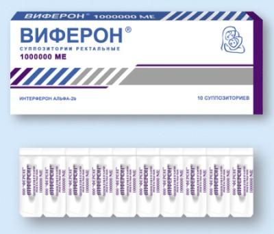 Как часто можно ставить свечи Виферон грудничкам: частота применения, показания и рекомендуемая дозировка