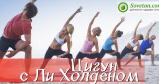 Дыхательная гимнастика для похудения: бодифлекс, цигун