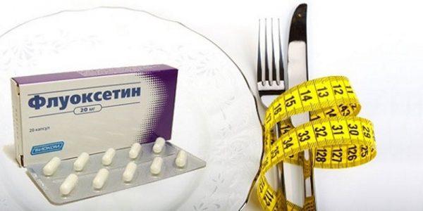 Флуоксетин для похудения: отзывы и результаты