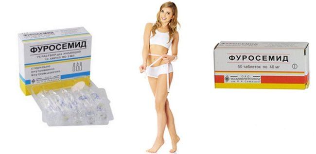 Фуросемид для похудения как принимать для снижения веса и без вреда здоровью