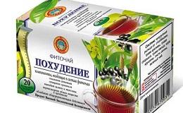 Фиточай для похудения: отзывы о похудении на травяных чаях