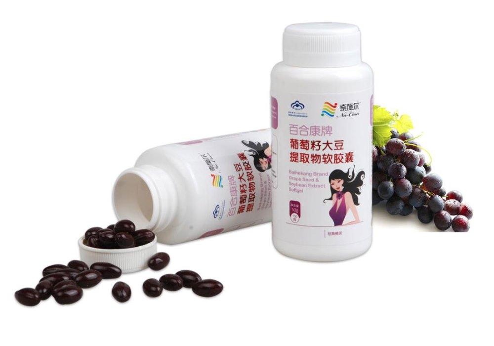 Китайские биодобавки от похудения