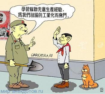 Анекдоты Про Китайская