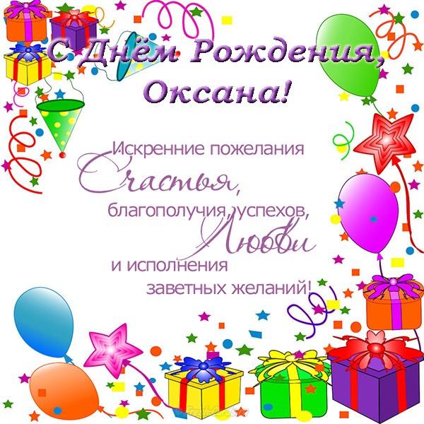 кишкенбаев стихи на др паше клубе представлен