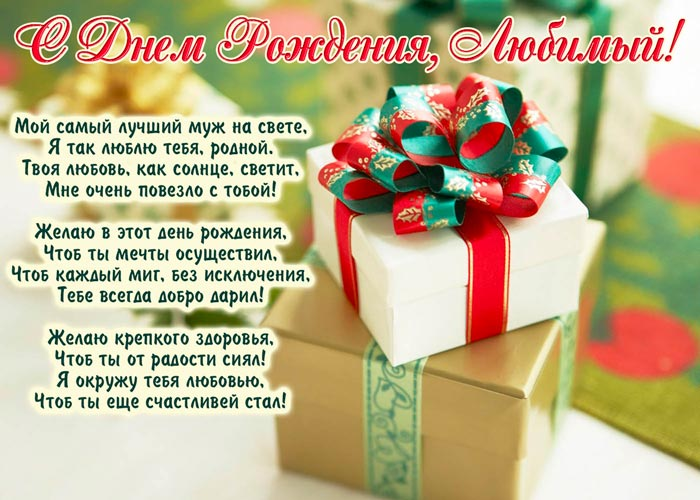 samij-luchshij-pozdravlenie-kartinki foto 13