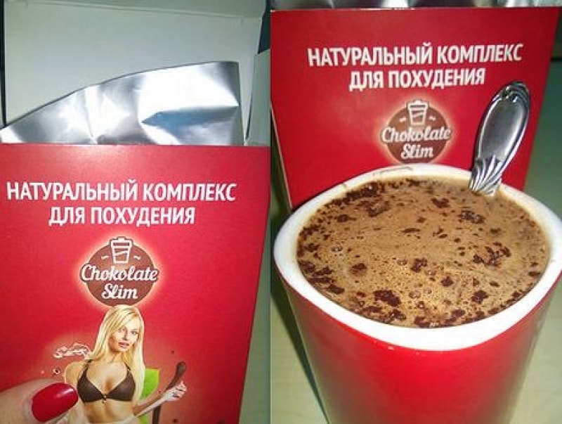 Chocolate slim (шоколад слим)